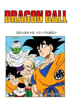 The Art of Dragon Ball The Art of Dragon Ball © Akira Toriyama © Toei Animation #keyowo #artwork #arte #art #illustrator #illustration #ilustracion #draw #drawing #dibujar #dibujo #sketch #pencil #sketchbook #smile #artsblog #artist #artinfo #artcall #artinfo #artlovers #artoftheday #artwork #artshow #color #creative #fineart #follow #yourbrand #creative #inspirations