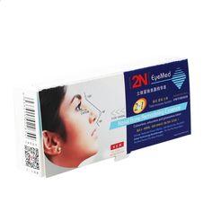 2N nenän luun remodeling Essence nenä rhinoplasty essence nenä uudelleenkohdentaminen ilman leikkausta Burn nenä rasvaa