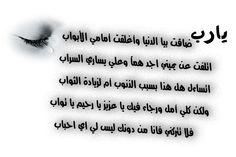 صور ادعيه دينيه 2013 , صور ادعيه 2013 , ادعيه اسلاميه 2013 hi7ob.com13505040251