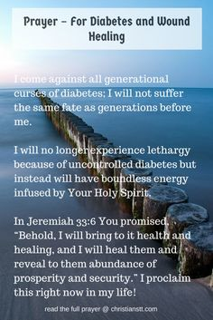 prayer for diabetes and wound healing