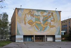 CCCP. Soviet mosaic at the Sport Complex in Izmaylovo, a district in Eastern Administrative Okrug of the federal city of Moscow, Russia.