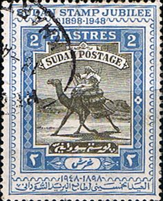 Sudan 1948 SG 112 Golden Jubilee of Camel Post Fine Used SG 112 Scott 95 Other African and British Commonwealth Stamps HERE!