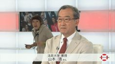 On Japanese news show. An assistant director who shouldn't be there. Live Tv, Funny Images, Interview, Japanese, In This Moment, Humor, Shit Happens, Funny Ideas, Walks