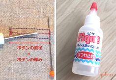 解説!手縫いで作る「ボタンホール」の縫い方、ウエストゴム替えにも | qufour(クフール) Sewing Techniques, Spray Bottle, Cleaning Supplies, Diy And Crafts, Articles, Handmade, Cleaning Agent, Craft, Airstone
