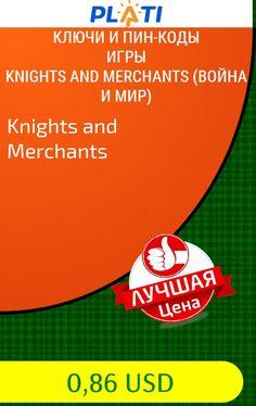 Knights and Merchants Ключи и пин-коды Игры Knights and Merchants (Война и мир)