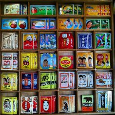 Japanese design meets the pharmacy -- Takayama, Japan Graphic Design Projects, Graphic Design Branding, Takayama Japan, Japanese Packaging, Japanese Graphic Design, Japanese Sweets, Japan Art, Japanese Culture, Cat Art