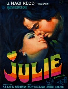 Throw back poster Famous Movie Posters, Famous Movies, Old Movies, Film Posters, Vintage Movies, Movies Free, Bollywood Posters, Bollywood Songs, Bollywood Actress