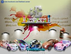 Bakheet Center for decorating cars