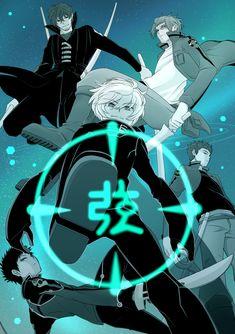 Hot Anime Boy, Anime Guys, Manga, Awesome Anime, Anime Style, Studio Ghibli, Me Me Me Anime, Webtoon, Beautiful World