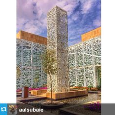 Our #QF photo of the day was taken by @Abdullah Alsubaie at the #HBKU Student Center. صورتنا اليوم على إنستقرام تم تصويرها في مركز الطلاب لجامعة حمد...