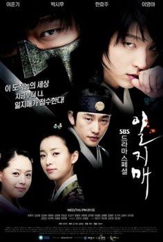 Iljimae - Wonderful historical drama, haunting music recommend