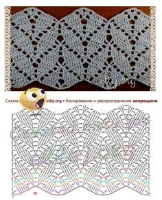 Crochet Stitches Chart, Crochet Shell Stitch, Crochet Diagram, Thread Crochet, Crochet Flowers, Crochet Lace, Stitch Patterns, Crochet Patterns, Crochet Placemats