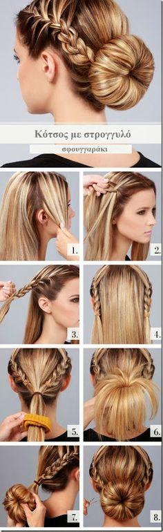 17+1 χτενίσματα για την Ρεβεγιόν που μπορείτε να κάνετε μόνοι σας (7)-TwoChiChis #hair #christmas #hairstyle #hairtutorials