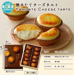 焼きたてチーズタルト。1個45g 賞味期限3日(要冷蔵), yakitate cheese tarts from kinotoya bake! OMG my fav Japanese treat from my trip! Shortbread cookie crust, near-liquid filling....