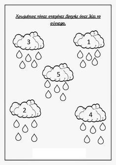 Fall Worksheets for Kindergarten. 20 Fall Worksheets for Kindergarten. Free Fall Worksheets for Kids Numbers Preschool, Preschool Learning, Toddler Preschool, Preschool Weather, Weather Activities, Math Numbers, Kindergarten Math Worksheets, Worksheets For Kids, Preschool Activities