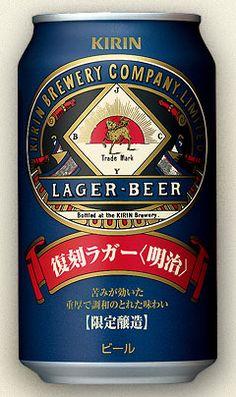 Kirin Beer's 120th