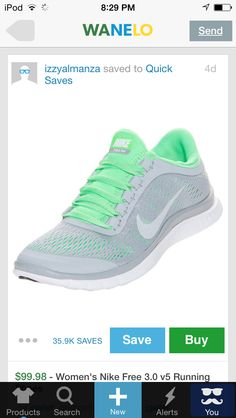 I have to get these