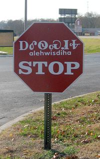 Stop sign in Tahlequah, OK....Written in English and Cherokee....