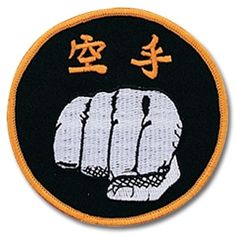 Karate Fist Patch now available at http://www.karatemart.com