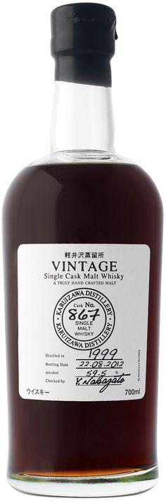 Karuizawa from La Maison du Whisky - bottle packaging design Beverage Packaging, Bottle Packaging, Brand Packaging, Packaging Design, Label Design, Graphic Design, Whiskey Label, Japanese Whisky, Spiritus