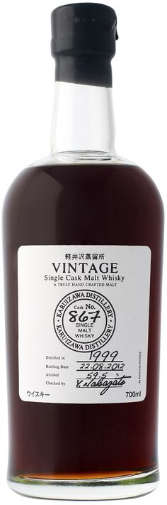 Karuizawa from La Maison du Whisky