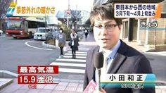 「NHK テロップ」の画像検索結果