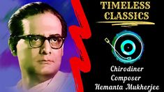 Born in the year 16th June 1920, his early childhood was spent in Benares. Later on the entire family shifted to Bhawanipore in Kolkata where he grew up. His first offer for a playback singing came in the year 1940 for a Bengali film named 'Nimai Sanyas'. This one song opened his path to success. This was the same year when he also got an opportunity to meet Poet Tagore. #Timeless_Classics #Hemantamukherjee #hindusthanmusic #bengalisong #Banglagaan Bengali Song, Classic Series, Kolkata, Early Childhood, Poet, Growing Up, Opportunity, Singing, June