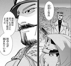 くろいぬ エロアニメ