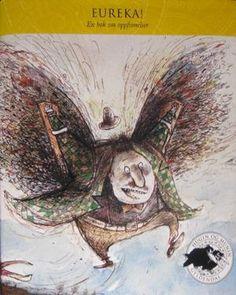 """""""Hugin og Munin. Bd. 4 - eureka! : en bok om oppfinnelser"""" av Jon Bing"""