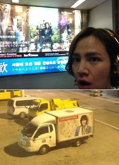 Jang Geun Suk being a dork, but I think that's what makes him likeable.