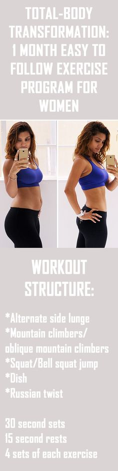 This can be performed with no equipment so all you need to do is dedicate some time to yourself, for yourself. The workouts will all be based on under 30 minutes of exercise so they are easy to fit in to even the busiest of schedules! #workoutforwomen #fitnesschallenge #toneup #weightloss #loseweight