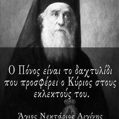Einstein, Greece, Christ, Faith, Greece Country, Loyalty, Believe, Religion