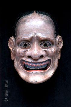 """山姥(田島滿春作) Noumen """"Yamanba""""  by Tajima Mitsuharu Crazy Sunglasses, Japanese Noh Mask, Sculpture Art, Sculptures, Mask Face Paint, Beautiful Mask, Masks Art, Tribal Art, Facades"""