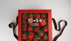 Chantal Design Studio / strawberry / box packaging design / transparent