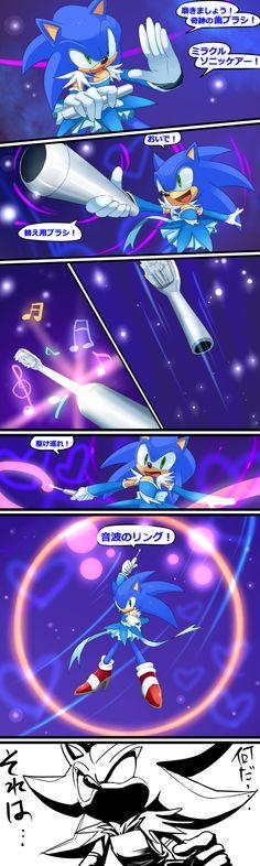 Sorry. I can't read Japanese. LOL XD Hahahahahahahahahahahahahahaha!