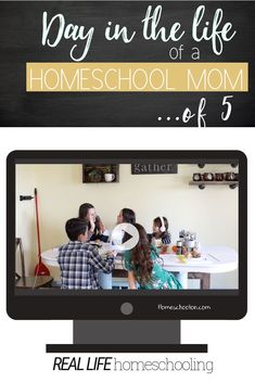 Have you ever wished you could just be a fly on the wall and see a homeschool day in action? What does homeschooling look like? How do other homeschooled kids act? Are you the only one who feels like a human tennis ball? Come join our school room at the kitchen table and see a complete day in the life of a homeschool mom of 5 young children. I have a feeling it will make you feel better about your own days ;) #homeschool #homeschooling #ditl #dayinthelife #homeschoolday
