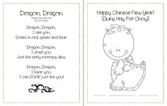 Learning New Words in ESL Kindergarten: Chinese New Year: Freebie + Resources