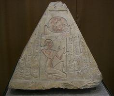 """El Benben: Podría significar """"el radiante"""". Era una piedra sagrada venerada en el templo Solar de Heliópolis sobre la """"colina de arena"""", el templo donde el dios primordial se manifiesta."""