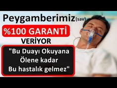 PEYGAMBER EFENDİMİZ (sav) Bu Duayı Okuyanın Ölene kadar Bu Hastalığa Düşmeyeceğinin Sözünü veriyor - YouTube Prayer For Success, La Ilaha Illallah, Allah Islam, Islamic Quotes, Quran, Karma, Youtube, Prayers, Amigurumi