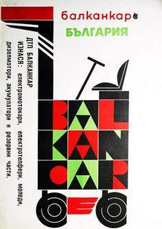 advertisement bulgarian - Балканкар