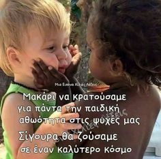 :-) Motivation Inspiration, Wise Words, Health Tips, Greek, Inspirational Quotes, Medical, Life Coach Quotes, Inspiring Quotes, Medicine