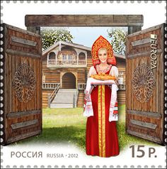 EUROPA 2012 stamp by Russia