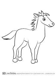 Αποτέλεσμα εικόνας για ζωγραφιες για παιδια Moose Art, Animals, Animales, Animaux, Animal, Animais