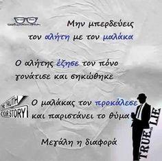 NAIIIIIIIIIIIIIIIIIII.................                                                                                                                                                                                 More