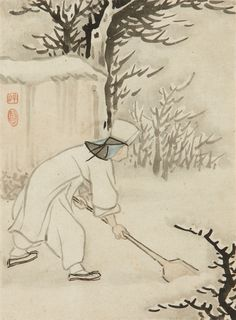 (Korea) Sweep the Snow by Choi Buk. ca 18th century CE. color on paper. 설청도.