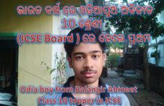 Odia boy from Balangir Abineet Parichha is Class 10 topper in ICSE #Odisha #ICSE #Result