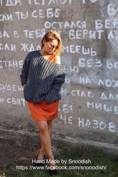 Идеально-универсальный свитер оверсайз. Пряжа: Испания, полушерсть.https://www.facebook.com/groups/snoodish/