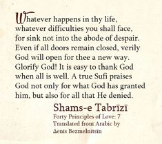 """Bezmelnitsin's Gallery :: Shams-e TabrД«zД« : """"Forty Principles of Love"""" Sufi Quotes, Spiritual Quotes, Arabic Quotes, Hindi Quotes, Quotations, Qoutes, Islamic Inspirational Quotes, Islamic Quotes, Shams Tabrizi Quotes"""