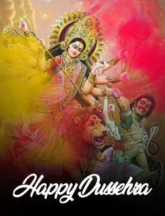 this is Happy Dussehra Editing Background HD CB editing background happy dusshera happy dassahra Full Hd Background, Blur Photo Background, Background Images For Editing, Background Images Wallpapers, Editing Photos, Picsart Background, Hd Backgrounds, Photo Editing, Happy Navratri Images