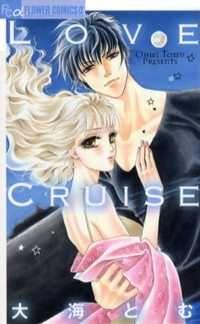 Love Cruise Manga Español, Love Cruise 4 - Leer Manga en Español gratis en NineManga.com